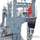 해군,중국,해군력,미국,항모,세계