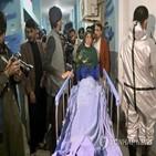 여성,아프간,여경,탈레반,경찰,아버지,직업,명이,테러