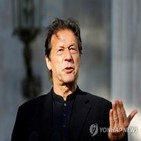총리,신임투표,임기,선거,파키스탄