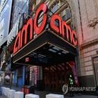 영화,영화관,뉴욕,극장,뉴욕시,이날,코로나19,니슨