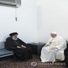 이라크,교황