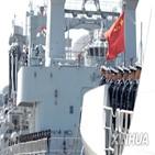 중국,해군,미국,해군력,능력,전함,항모,작전,추진,세계