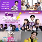 가수,하동근,최교수,스타트,유튜브,심사위원,노래