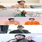 매물,소개,아이돌,사람,홈즈,인테리어,토니안