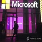 공격,해킹,중국,MS,이메일