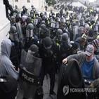 폭동,트럼프,국무부,의사당,클라인
