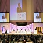 회의,일본,코로나19,교토,유엔,개막식,대규모