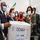 에티오피아,백신,아프리카,220만