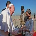 이라크,교황,기독교,북부,방문,지역,기도,이번