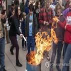 시위,코로나19,마스크,정부,이날,백신,항의,경찰