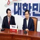 윤석열,검찰총장,황교안,대표