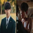 장준우,빈센조,옥택연,방송,모습,바벨,그룹