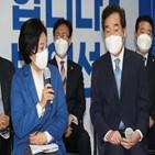 투기,의혹,시민,서울,사태,이익,원내대표