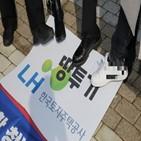 가장,이낙연,의혹,대표,서울시