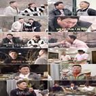김준현,송준근,강호동,임지호,할머니,먹방,돼지고기,황제성,역대,식사
