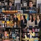 스라소니,아카데미,김상중,대한,회원
