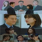 이진우,서기태,김영주,서정인,이근우,비자금,남성범,연결