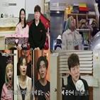 김가연,정리,임요환,방송,박한,예정