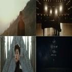 임영웅,사랑,모습,별빛,발매,티저