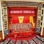 양회,중국,전인대,주석,정협,올해,공산당,정책