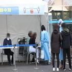 확진,서울,신규,발생,전날,기록