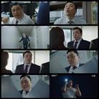 변호사,빈센조,신승환,특별출연,예능