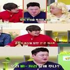 김준현,떡볶이,외식