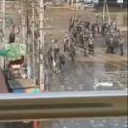 동영상,군경,미얀마,유엔,쿠데타,시위대,시민