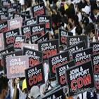 지원,미얀마,단체,공무원,직원,파업,운동,군부,참여