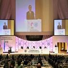 일본,인질사법,회의,회장,혐의