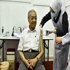 백신,접종,총리,마하티르,말레이시아,코로나19