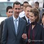 알아사드,시리아,대통령