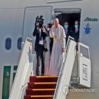 이라크,교황,방문,로마,모술,바그다드,기독교,현지