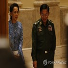 군부,미얀마,쿠데타,세력,수치,미국
