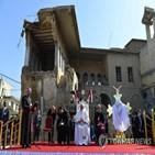 이라크,교황,모술,아르빌,희망,미사,기독교인,북부,전쟁,위로