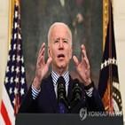 스가,대통령,바이든,총리,백악관,보도,일본,초청