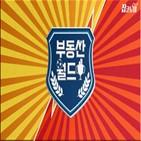 기자,윤아영,전형진,신도시,서울,아파트,지금,청약,구축,입주