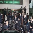 윤석열,총장,김종인