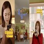 한예리,오스카,김이나,촬영,미국,영화,대한,배우,카카오,윤여정
