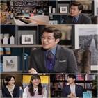 김상중,아카데미,회원,개그,대한,반전