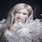 로제,솔로,앨범,블랙핑크,음반