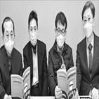 경제민주화,기업,교수,한국,독일,시장경제,공정거래법,재벌,자국,직원