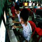 보안,사이버,대한,해킹,기업,공격,전망,정부