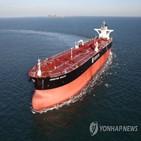 수주,삼성중공업,한국조선해양,초대형,컨테이너선