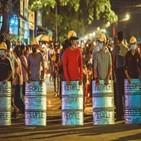 시민,양곤,군경,시위대,미얀마,시위,밤거리