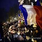 테러,프랑스,벨기에