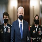 여성,대통령,바이든,트럼프,전투사령관,미국,미군