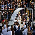 교황,프란치스코,종교,이슬람,지도자,화합,시아파,수니파,당시