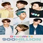 뮤직비디오,방탄소년단,달성,조회수,돌파