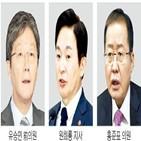 민의힘,총장,후보,의원,경제,이날,대선